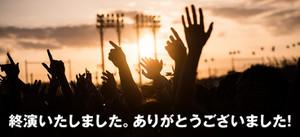 Thankyou_2